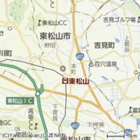 埼玉県東松山市は愛媛県松山市との混同回避のために「東」を冠して区別しています。 広島県広島市と北海道北広島市の関係に似ています。 しかし、両者に何かしら交流関係があってもいいのでは?