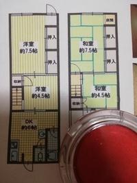 計算してくださいm(__)m  2階の和室7.5畳と4.5畳と下の洋室4.5畳に、クッションフロアをひきたいです。  縦180センチ横10センチが1単位のクッションフロアがいくつ要りますか?  宜しくお 願いしますm(__)m