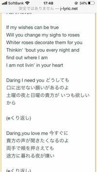 恋 に 落ち て 歌詞