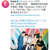 普段から洋楽聴いたりビルボードチャートチェックしてる人から見て、BTSの誇大広告ではない正真正銘のいわゆる「全米No.1」獲得どう思いますか?