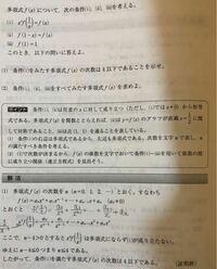 高校数学2 ⑴で、n-4>0とすると多項式ならない の意味がわかりませんでした。教えていただきたいです。