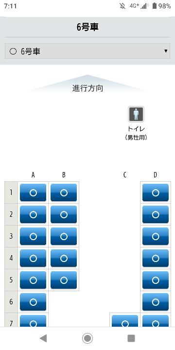 新大阪07:33発の特急くろしお1号新宮行きは、オーシャンアローの車両で運用だと知り、グリーン車で前面展望を楽しもうと思ってネット予約のシートマップで見たらグリーン車が1号車のパターンと6号車のパターンが日替 わりで交互に運用されている気がします。 前面展望を楽しむにはグリーン車が1号車の場合だと前面展望できすよね? やはり現在はくろしお1号は日替りで運用ですか?