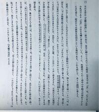 女郎花 現代 語 訳