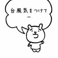 「風」という文字で思い浮かぶ曲がありましたら、1曲お願い出来ますか? 歌モノ・インストを問いません。 前後に文字を足したり、連想や拡大解釈もご自由に。 ボケていただいてもOKです。  Masayoshi Takanak...