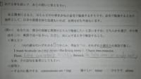 中学英語の模試です。 記述問題を採点してくださいませんか?