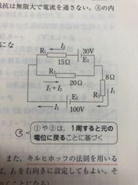 右上の分岐点ではなぜ電流I2がR3に流れないのですか?