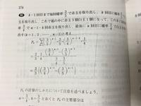 このシグマの計算がよくわかりません。 計算過程を詳しく書いていただけないでしょうか。