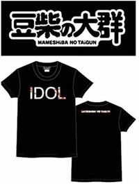 iDOLTシャツを着て街中を歩くのは恥ずかしいですか? BiSH BiS CARRYLOOSE EMPiRE GO TO THE BEDS PARADISES 豆柴の大群 WAgg