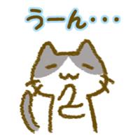 「難しい漢字」を教えて下さい。読み方も添えてお願いします。