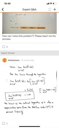 極限の発散について教えてください。<xが正側から0に近づいたときのxの自然対数の限界はマイナス無限大>というような決まりきっているルールというものがあるのでしょうか? どうしてこ の問題の場合、負...