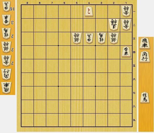 詰将棋作りました。感想と評価お願い致します。