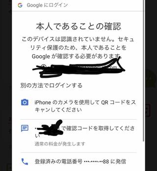 Go ログイン できない google ポケモン
