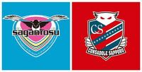 J1 リーグ第17節のホーム サガン鳥栖 vs 北海道コンサドーレ札幌 の予想スコアをお願いします。⚽✨