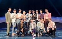 K-POPファンのみなさん…SEVENTEENがミュージックステーションに出演したと聞きました  きょうも、日本TVの「THE MUSIC DAY」に出演しますよね? 何時ごろの出演かタイムテーブルわかる方はいませんか?  いたら答...