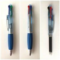ボールペンに関する質問です。添付写真のボールペンが書き心地が良く、もう一本購入したいと思ったのですが、メーカー名の記載がなく、商品名がわかりません....。このボールペン、または替え芯の商品名をご存知の方 がいらっしゃいましたら、教えてくださると嬉しいです(;o;)