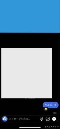 インスタのDMでメッセージにハートのリアクションではなくこのようなリアクションをしてる人がいたのですがやり方を知りたいです!!