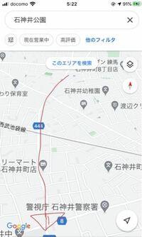 石神井公園駅付近の444号線って渋滞しますか? 画像の赤線沿いに賃貸を借りるか検討中です。 不動産屋には車通り多いから気にする方は、、、 と。 詳しい方教えて下さいませ。