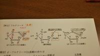 初歩的なことですみません。化学、単糖類。 フルクトース 鎖状構造(写真中央)に還元性を示す構造とありますが、何故還元性を示すのでしょうか?  ケトンの構造かなぁと思ったのですが、ケトンは還元性を持たない...