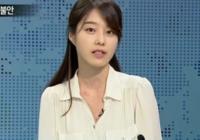韓国か中国のアナウンサーらしいのですが、誰だか分かる人はいませんか?