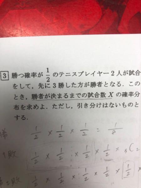 ここの問題の解き方を教えてください。