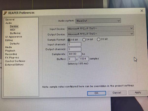 reaperの初期設定画面なんですけど、 これはどういう設定をすればいいんですか? スキップしたらエラーになってしまったので… 使ってるパソコンはWindows10 64ビットです