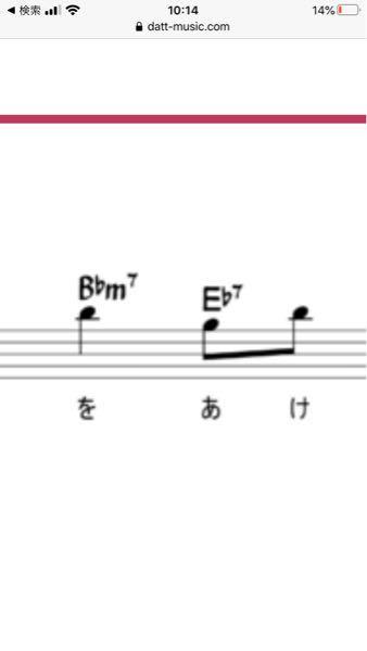 ピアノソロについて質問です ピアノのアレンジをするときに、sus4やテンションノートなどの複雑なコードは左手だけでは弾ききれない(もしくは音程間が2度になって汚い)と思うのですが、右手で押さえる...