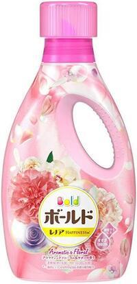 ボールドのレノアinハピネスの匂いがとても好きです! アロマティックフローラル&サボンの香りとありますが、レノアからこの匂いの柔軟剤は発売されてないのでしょうか?  また似た匂いの柔軟剤がありましたら教えて下さい!よろしくお願いしますm(_ _)m