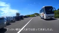 このバスのメーカーと種類をお願いします。