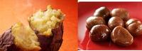 たべたいのはどっち?  ①石焼き芋。 ②天津甘栗。
