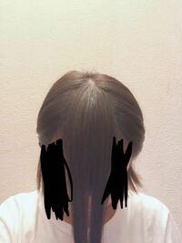 どうしても回答して欲しかったので、コインつけました。今日前髪を切りすぎてしまいました。 横髪を前髪に持ってこようと思ってるのですが、変でしょうか?