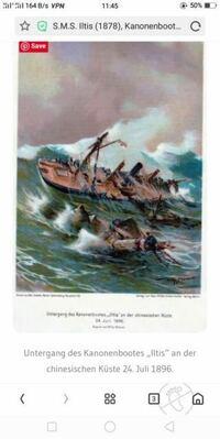 Untergang des Kanonenbootes,lltis an der chinesischen Kuste 24,juli 1896. この文章を日本語で翻訳して欲しいです、宜しくお願いします。