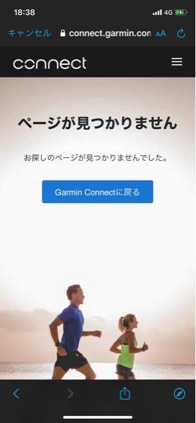 スマートウォッチのガーミンvivoactive3 を購入しました。 アプリで接続作業を済ませ、 Suicaを利用したくて手順通り進めました。 カードも問題なく登録しました。 しかし、最後で ペ...