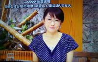 唐橋ユミ・キャスターのファッション、涼しい秋らしいイメージでしょうか。