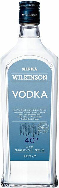 ウォッカというお酒は美味しいですか?普段はスコッチウイスキーをロックで飲んでます。できればウォッカもロックで飲んでみたいです。
