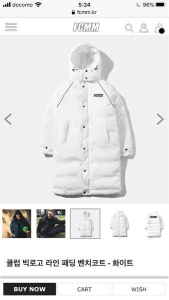 これ買いたいのですが、韓国のサイトで買ったら日本に届きますか?あと届くなら、送料がどれくらいかも教えて欲しいです。