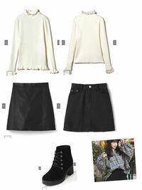 このコーデだと白のトップスとスカートをどちらにすれば良いでしょうか?