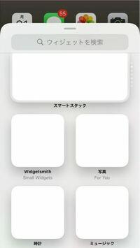 ios14のウィジェット機能について質問です。 現在iphone8plus、ios14を使用しているのですが、ウィジェット機能をホーム画面に追加しようとすると画像のようにウィジェットが白くなり表示されません。 解決法を教えていただきたいです。よろしくお願いいたします。
