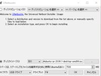 unetbootinでubuntuのライブUSBが起動できません rufusだと起動できます unetbootinだとWindowsのログイン画面が出てしまいます rufusだとubuntuの起動はできます unetbootinの設定はこんな感じです