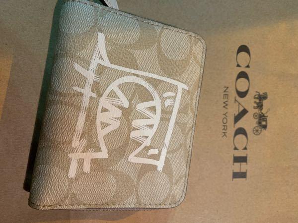 coachの財布買ったんですが全然詳しくなくてですねぇ これってなんかのコラボですかー?