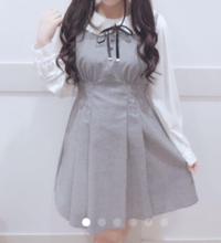 この服は芋っぽいでしょうか? 量産型ヲタク 量産型 歌い手厨 地雷