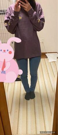 この服装で大学に行くのはダサすぎますか? またo脚の改善方法を教えてください