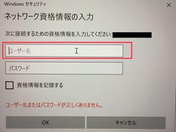 Windows10の同一ネットワーク内にいるPCからのアクセス認証をユーザーフォルダ名(C:¥Users¥(ユーザーフォルダ名))以外にしたいです。 通常、ネットワーク共有設定(ネットワーク探索...