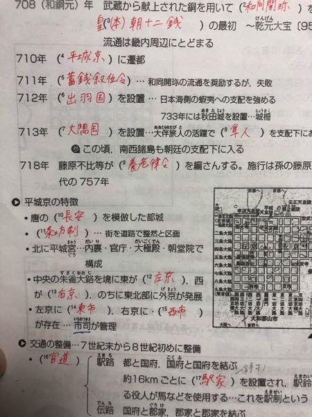 日本史奈良時代です。 712年に、蝦夷に対して?出羽国を設置。 713年に、隼人に対して?大隅国を設置。 とありますが、どういうことか分かりません。蝦夷と隼人と言う人達の為にこういう役所?(何す...