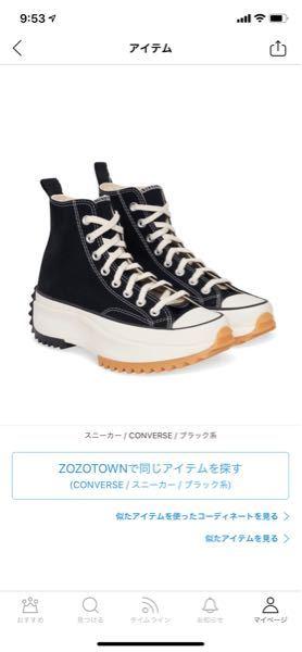 この靴の商品名はなんですか? Amazonで売っていますか?