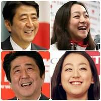 浅田真央さんと安倍前首相、どう考えても似てないでしょう? どこが似てるんですか?笑