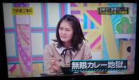 乃木坂46の清宮レイちゃんって、 怖くないですか?