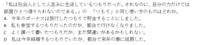 こんばんは。この問題の正解はどれですか。 以上日本語学習者ですよろしくお願いします。