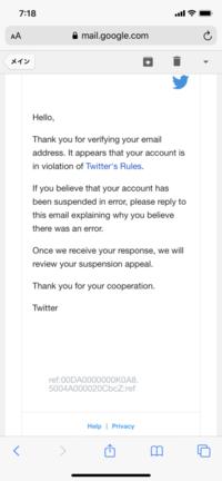 異議申し立ての返信をしたのですがこんな返信が帰ってきました  どうすればアカウントは復活しますか?