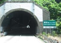 常磐道(E6)について質問です。 茨城県のトンネルの連続区間で、トンネル1つ1つに長さの横に緑色の四角に囲まれて、数字が書かれているのですが、此れって何の意味があるんでしょうか?因みに、トンネル1つごとに1、数字も変わっています(上り方面であれば数字は減少、下り方面であれば増加)。此れは、トンネルの数を数えているという事なのでしょうか?  それから、常磐道(E6)茨城県区間のトンネルが連続し...