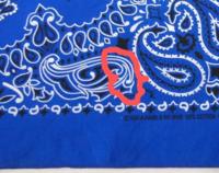 ペイズリー柄のバンダナで丸で囲っている部分の柄と言うか模様がこの画像のバンダナと少し違うバンダナを見たんですけどそのようなバンダナってありますか?